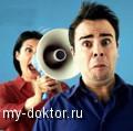Стресс - MY-DOKTOR.RU