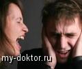 ������ � ��� ������� �� �������� - MY-DOKTOR.RU