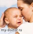 Телесноориентированная психотерапия младенцев - MY-DOKTOR.RU