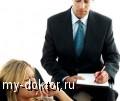 Терапия сексуальных расстройств - MY-DOKTOR.RU