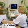 УЗИ в гинекологии - MY-DOKTOR.RU