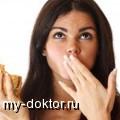 Удерживаем вес после похудения - MY-DOKTOR.RU
