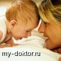 Ухаживаем за грудничком: основные правила - MY-DOKTOR.RU