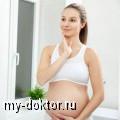 Уход за кожей и телом во время беременности - MY-DOKTOR.RU
