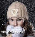 Уход за кожей лица в холодное время года - MY-DOKTOR.RU