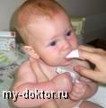Уход за полостью рта новорожденного - MY-DOKTOR.RU