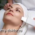 Ультразвуковая чистка кожи - MY-DOKTOR.RU