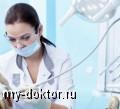 Ультразвуковая чистка зубов - MY-DOKTOR.RU