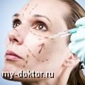 Устранение возрастных изменений хирургическим путем - MY-DOKTOR.RU