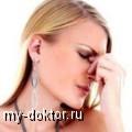 Увеит - MY-DOKTOR.RU