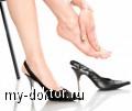 Вальгусная деформация стопы. Причины возникновения и методы лечения - MY-DOKTOR.RU