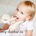 Выбери тактику лечения для аллергика - MY-DOKTOR.RU