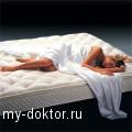Выбираем лучший матрас для спины - MY-DOKTOR.RU