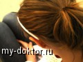 Виды абортов - MY-DOKTOR.RU