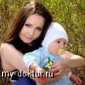Выпадение волос после беременности: причины возникновения проблемы и методы ее разрешения - MY-DOKTOR.RU