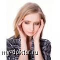 Внематочная беременность - MY-DOKTOR.RU
