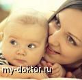 Внутриутробная психология - MY-DOKTOR.RU