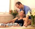 Водные роды или дети рождённые в воде - MY-DOKTOR.RU