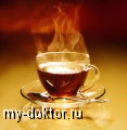 Чай пуэр : Волшебные свойства чая - MY-DOKTOR.RU