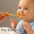 Вопросы детскому диетологу (вопрос-ответ) - MY-DOKTOR.RU