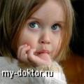 Вопросы косметологу, педиатру и гинекологу (вопрос-ответ) - MY-DOKTOR.RU