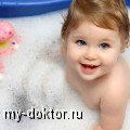 Вопросы педиатру (вопрос-ответ) - MY-DOKTOR.RU