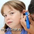 Воспаление среднего уха - MY-DOKTOR.RU