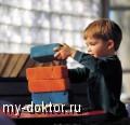 Воспитание ответственности у ребенка - MY-DOKTOR.RU