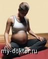 Восстановление фигуры после родов - MY-DOKTOR.RU