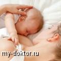 Восстановление лактации - MY-DOKTOR.RU