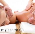 Восточный массаж - MY-DOKTOR.RU