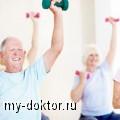 Возрастные изменения организма и фитнес - MY-DOKTOR.RU