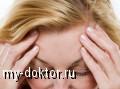 Всё ли вы знаете о менопаузе - MY-DOKTOR.RU
