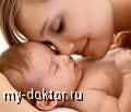 Все о преждевременных родах - MY-DOKTOR.RU