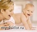 Вся правда о памперсах - MY-DOKTOR.RU