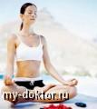 Йога может помочь решить проблему женской фригидности - MY-DOKTOR.RU