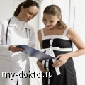 Женская консультация (вопрос-ответ) - MY-DOKTOR.RU