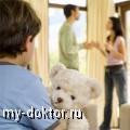 За что лишают родительских прав? - MY-DOKTOR.RU