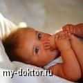 Задай вопрос педиатру (вопрос-ответ) - MY-DOKTOR.RU