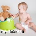 Запоры у детей - MY-DOKTOR.RU