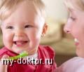 Защитим зубы ребенка от разрушения - MY-DOKTOR.RU