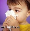 Зеленые сопли у малыша. Народные методы лечения - MY-DOKTOR.RU