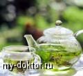 Зеленый чай для похудения - MY-DOKTOR.RU