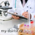 ToRCH-инфекции и беременность - MY-DOKTOR.RU